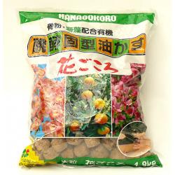 ABONO HANAGOKORO 1,8 KG GRUESO