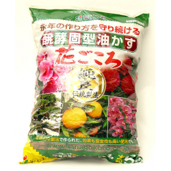 HANAGOKORO FERTILIZER 3 KG,...