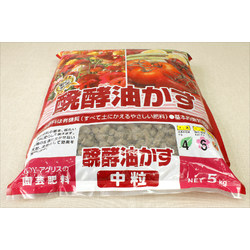 ORGANIC JAPANESE FERTILIZAR...